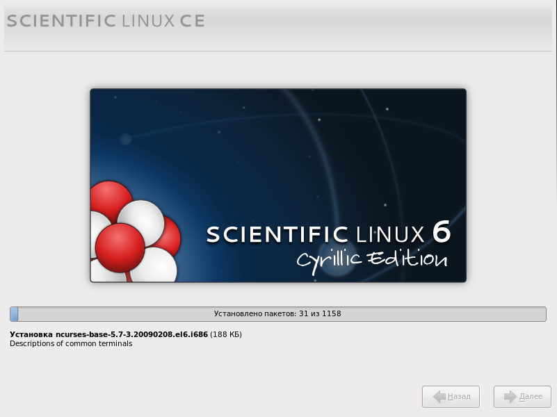 Linux Software Scientific Applications